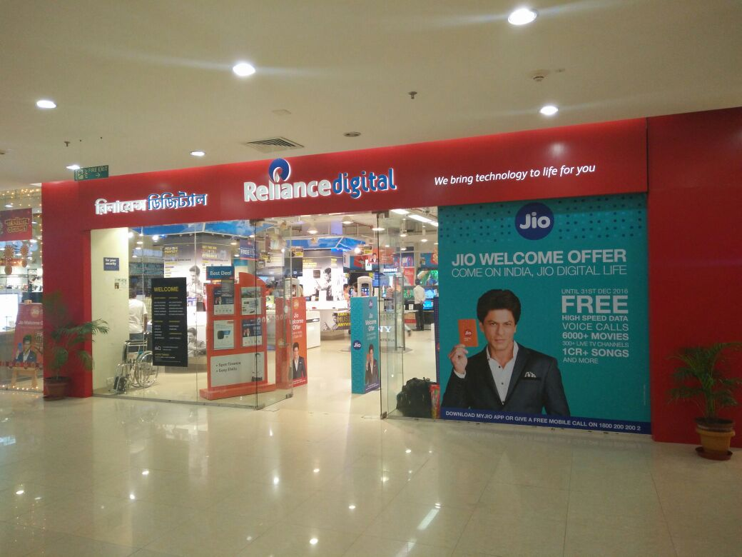 reliance jio free services valid till december 3  files