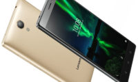 Lenovo Launches PHAB 2 with 6.4-inch Display and 4050mAh Battery in India for Rs. 11,999