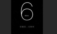 Xiaomi Mi 6 Incoming on February 14: What to Expect from the Apple of China's Flagship Phone?