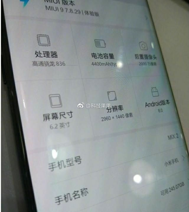 Xiaomi Mi 7 to pack Snapdragon 845 SoC, 8GB RAM