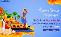 RCom Announces an All-New Onam Combo Plan of Rs. 101 Offering Both Voice and Data Benefits