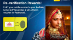 Idea Cellular is Offering Rewards for Reverifying Your Mobile Number With Aadhaar