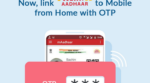 Customers in India Can Now Reverify their Mobile Connection With Aadhaar by Just Calling Toll-Free Number 14546