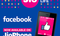 Reliance JioPhone Becomes the Cheapest Feature Phone to Support Facebook in India as Official App Arrives on JioAppStore
