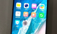 Mysterious Vivo Smartphone With Close to 95% Screen-to-Body Ratio Spotted Online, Could Be the Vivo Xplay 7