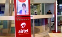Bharti Airtel Intros Rs 219 Prepaid Plan With Unlimited Calling and 39.2GB Data