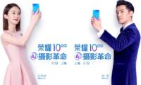 Honor 10 to Launch on April 19, Honor 10 Pro Said to Pack Three Rear Cameras