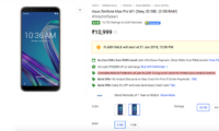 Asus Zenfone Max Pro M1 Sale Today at 12 PM On Flipkart, Available With No Cost EMI Option