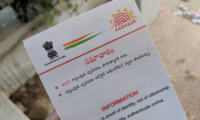 DoT Directs Telcos to Issue New SIM Cards Using Virtual IDs Generated Via Aadhaar