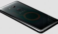 HTC Announces Massive Layoff of 1,500 Employees