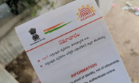 UIDAI Clarifies the Controversy of Helpline Number Appearing in Smartphones: Check Out What it Said